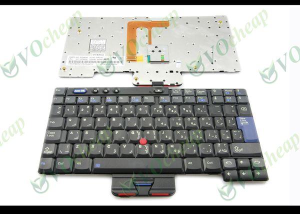 New Notebook Laptop keyboard for IBM Thinkpad X40 X41 Black AR (Arabic) Layout Black - 93P4609