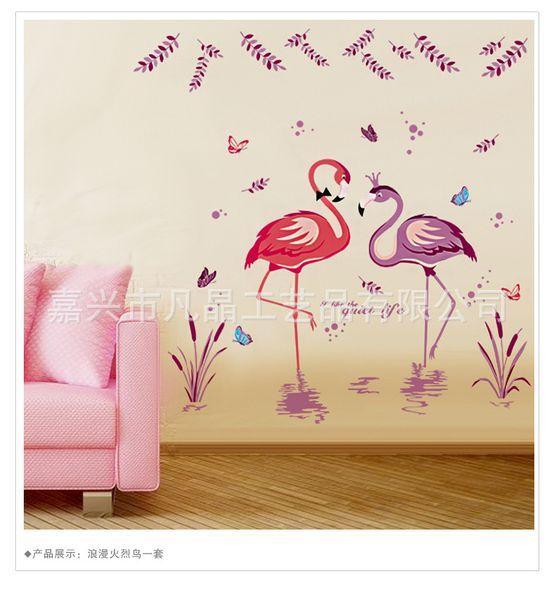 Adesivi murali Flamingo sfondi stickers murali per bambini rimovibili novità carta da parati per cameretta