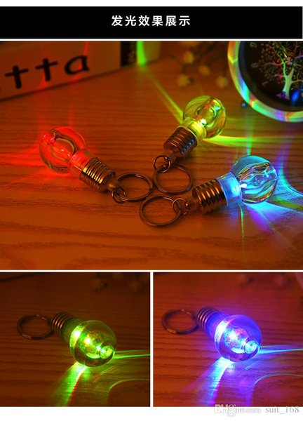 Bright colorful bulbs Keychain / lamp beads key ring / small pendant lamp / couple key chain