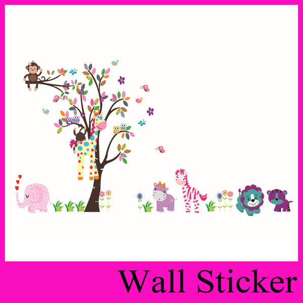 5099 280*156CM King Tree cute owl monkey giraffe elephant 's foreign trade in Europe and America Hot Wall Sticker