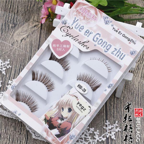 Wholesale-Free shipping--fake/false eyelashes brown/coffee color eye lash hand made 3pairs superior&2pairs inferior mixed packaging box
