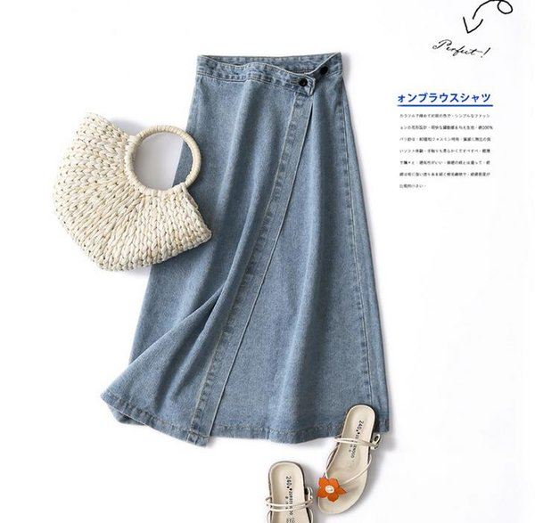 huge selection of 61a76 e3805 Acquista Gonna Di Jeans Nuova Autunno Femminile Jeans Casual Da Donna Gonna  Longuette Gonne Lunghe C3156 A $20.81 Dal Jewelrytrend | DHgate.Com