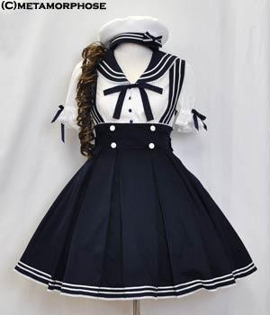 Abito blu scuro principessa giapponese Lolita scuola uniforme Cosplay Sailor Lolita