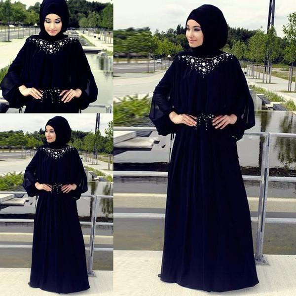 2017 Arabic Hijab Evening Dresses Long Turkish Islamic Long Sleeve ...
