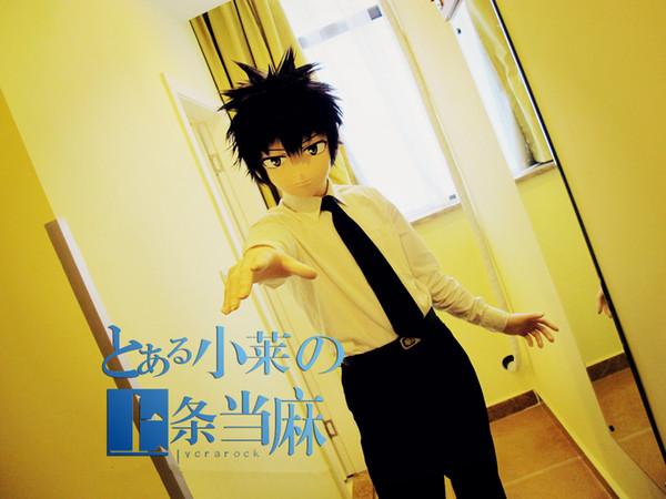 (C2-062) Top Qualität Handgemachten Männlichen Silikonkautschuk Gesichtsmaske Cosplay Kigurumi Masken Crossdresser Puppe Kigurumi Anime Rollenspiel