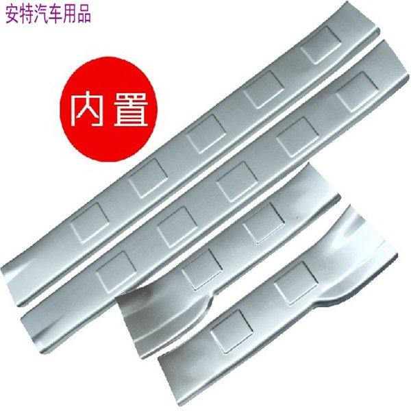 Interior Stainless Steel Scuff Plate Door Sills Automotive protective Threshold For Nissan X-Trail Welcome Pedal Threshold Strip Car Access