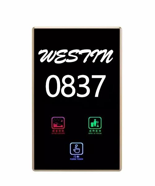 WOXIU Touch Hotel card Switch Smart Number plate custom power switch fashionable magnetic Waterproof control room lights hard brasion