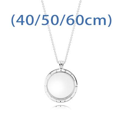 Locket Necklace - Medium (40/50 / 60cm)