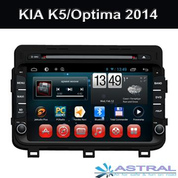 Dual din car dvd gps navigation entertainment system with radio audio sat nav for kia k5 2014/optima