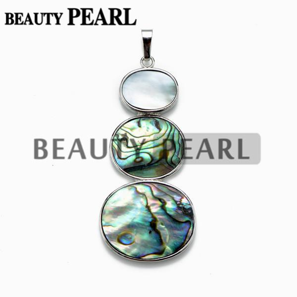 Silver Plated Three Combined Paua Abalone Shell Pendant with Bead Necklace Chain Natural Abalone Shell Stone Unique Jewelry