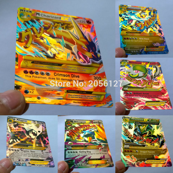 personal Customized Poket Cards English MEGA Cards kids Game Toy EX card/flash card 18pcs/set