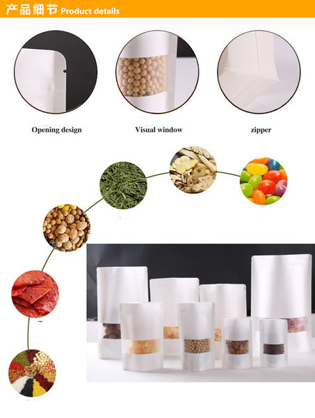 free shipping by DHL size 25*35cm Moisture-proof Bags,Kraft Paper with three layer white color, Ziplock Packaging Bag for Snack Candy