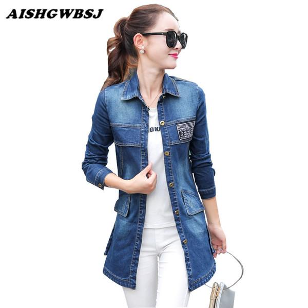 Großhandels-Frauen Herbst Korean Designer Fashion Jacken 2017 Langarm Einreiher Denim Jacke Studenten Slim Jeans Mantel QYX142