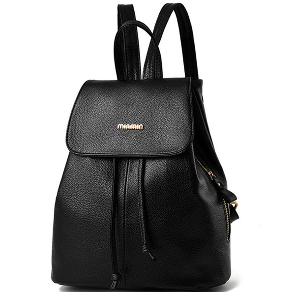 Новый рюкзак сумка простой досуг мода сумка кожа мать рюкзак емкость