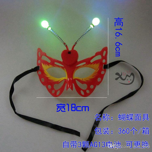 free shipping whilesalLuminous butterfly cartoon insect half face mask essential makeup mask party performance light-emitting toys wholesale