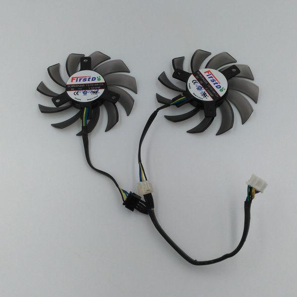1 paire de 2 pièces ventilateurs