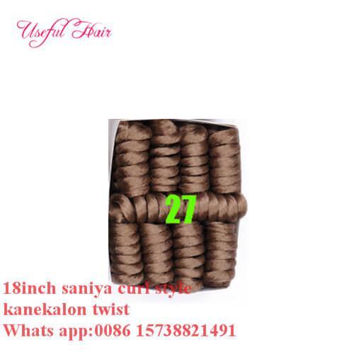 Curlkalon saniya curl #27