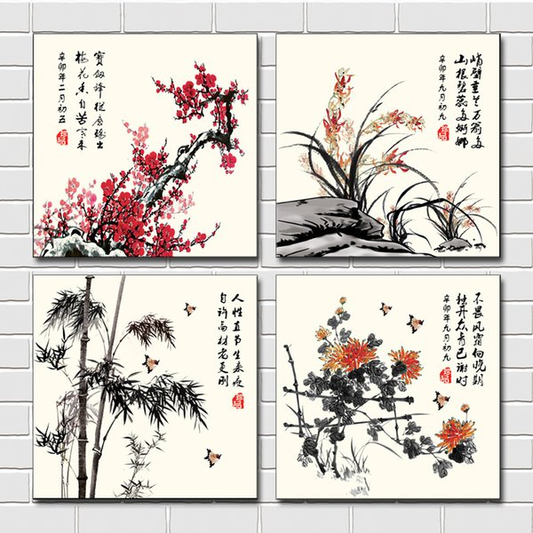 Free shipping 4 Pieces unframed Home decoration Canvas Prints chinese characters Calligraphy proverb poem Plum Bamboo orchid Chrysanthemum