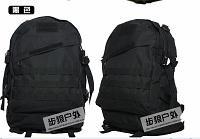 99.99Outdoor Sport Backpack_7