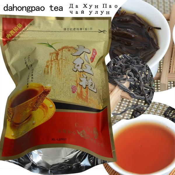 big red robe beautiful 200g varieties of chinese da hong pao oolong medical assistance in the original gift ing