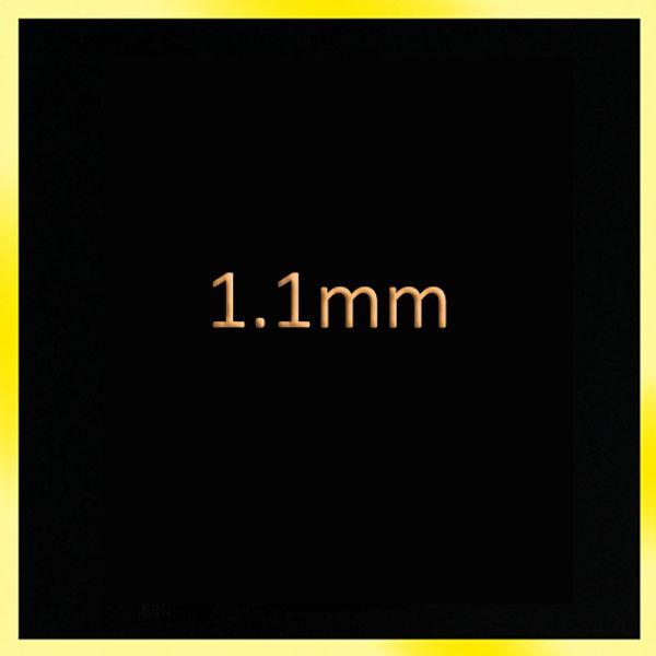 1.1mm