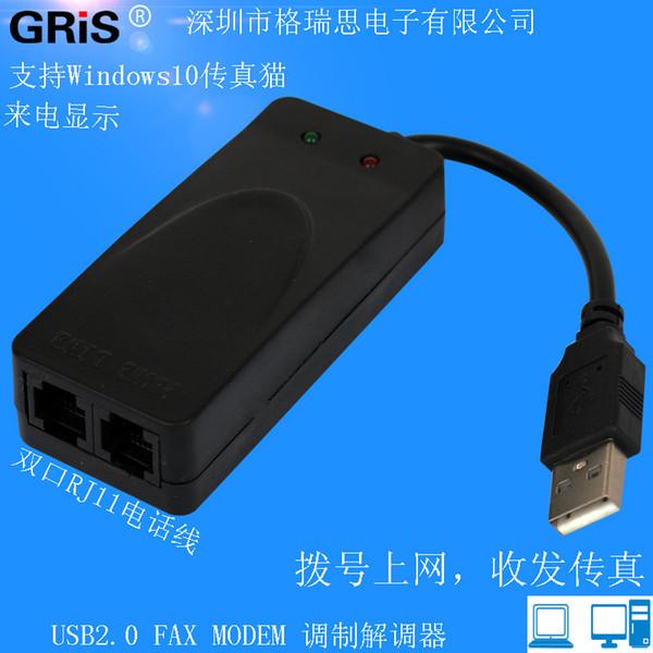 best selling OEM neutral USB dual port fax cat 56K 2 port MODEM dial-up Internet caller ID display modem