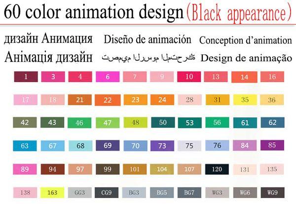 60 تصميم الرسوم المتحركة