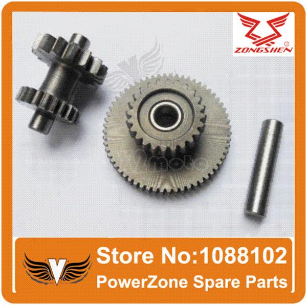 2019 ZONGSHEN CB250 250cc Air Cooled Chain Drive Engine Starter Motor Gear  Dual Link Gear Drive Gear Main&Amp