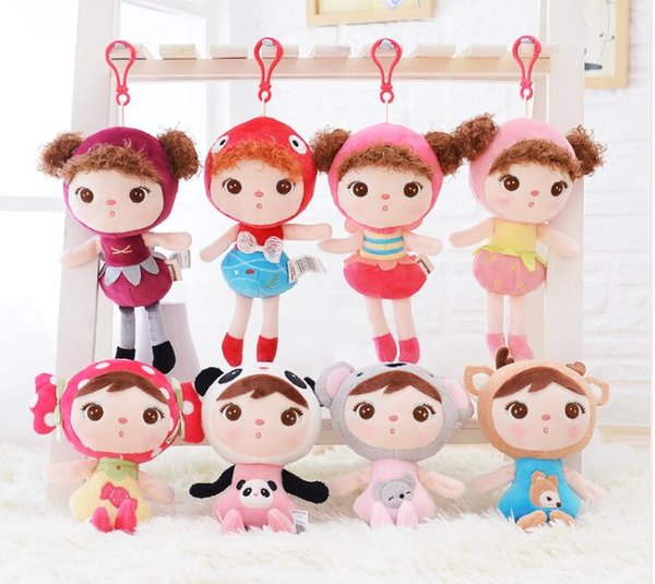 Stuffed Brinquedos Backpack Sweet Cute Pendant Baby Kids Toys for Girls Birthday Christmas Bonecas Keppel Doll Plush Doll