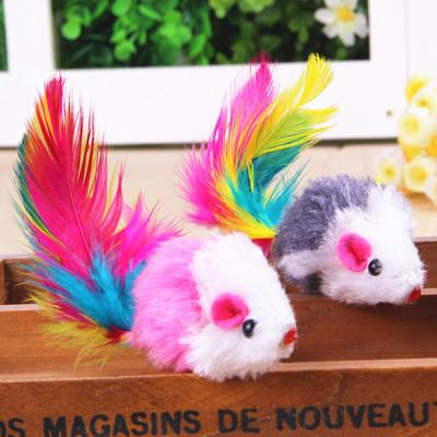 Funny Colorful Feather Tail Mouse Shape Cat Toy Cute Pet Toys for Cats Drop Shipping Fast Delivery Time Free Shipping 100pcs/ lot