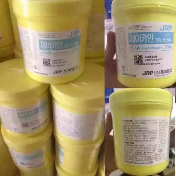 2016 New Tatoo Korean Numbing Cream