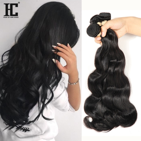 Bundles brasiliani dei capelli umani Trama diritta crespo dei capelli dell'onda profonda Trama dei capelli umani malesi non trasformati delle estensioni dei capelli umani peruviani