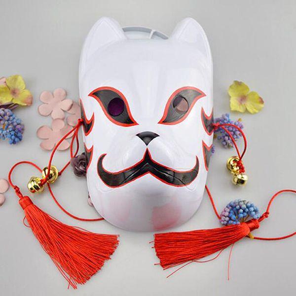 PVC Hand- painted Cosplay Fox Mask Endulge Japanese Full Face Halloween Animal Mask Masquerade Party Masks