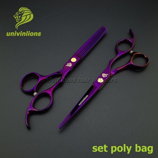 set poly bag