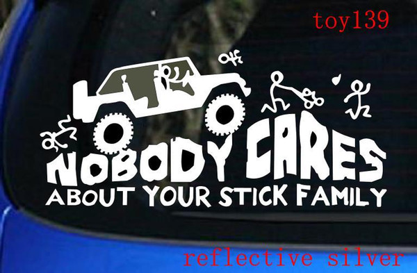Nobody Cares about your Stick Figure Family Tank Decal Sticker / reflective Car Decal Vinyl Sticker wall funny stickers / reflective silver