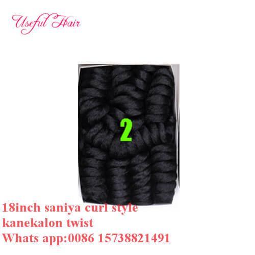 Curlkalon saniya curl #2