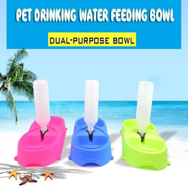 KIMHOME PET Dual-use Water Dispenser Dog Bowl Thickening Resin Automatic Pet Feeder Gift Dog Water Bottle For Small Dogs Cats