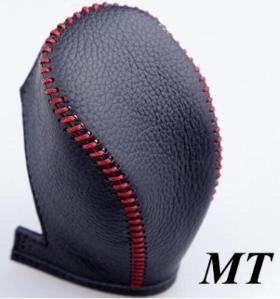 MT Gear Shift Cover