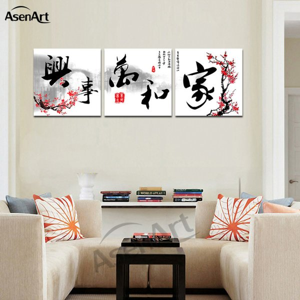 "top popular 3 Panel Picture Chinese Calligraphy Works ""Family Harmony""Character Quote Wall Art Canvas Print Painting for Living Room Bedroom Mural Decor 2019"