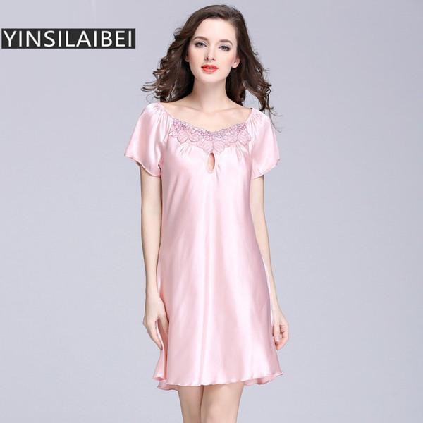 Wholesale- M-XXXXL Plus Size Nightgowns Satin Faux Silk Night Dress Women  Sleepwear Sleeping Dress Long Chemise De Nuit Gecelik SY026 0 bf77ae0fc