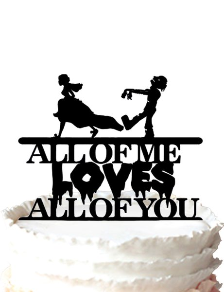 2019 All Of Me Loves All Of You Wedding Cake Topper Bride