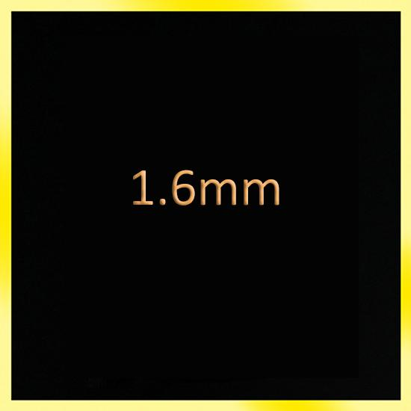 1.6mm