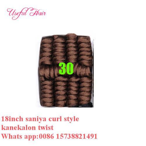 Curlkalon saniya curl #30