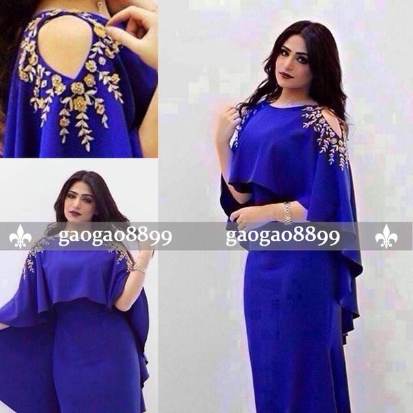 2019 Saudi Arabic Royal Blue Formal Evening Dresses with Cape Cut Out Shoulder Gold Lace Satin Plus Size Prom Party Dresses