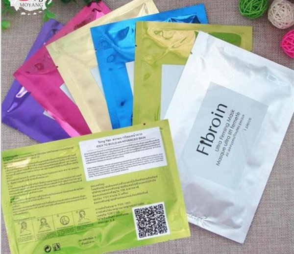 Thailand Fibroin Facial Skin Renewal Anti-Wrinkle Face Mask Triple Silk Mask Biological Mask Cosmetic Whitening Facial Multi-colors In Stoc