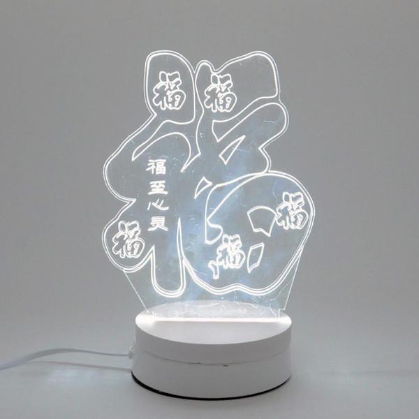 6W Fu LED Night Light AC220V Input DIY Table Lamp Laser Engraving Multi-Choice Pattern(3-Color/pcs) on Acrylic 3D Creative Light