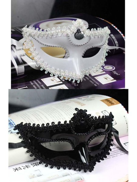Womens Sexy Charm Mask Lace Edge Venetian half Mask Party Masquerade Halloween Eye Mask Fancy Dress Costume Mask (White And Black)