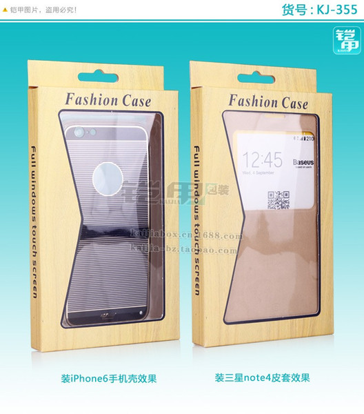200pcs Universal Paper Retail Package packing Box boxes with insert for phone case iPhone 5 5S 6 6s Samsung s5 s6