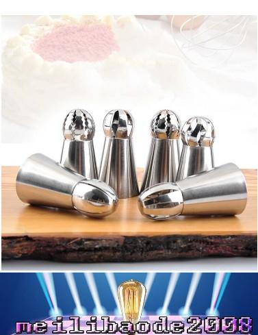 NEW Large Stainless Steel Pastry Nozzle Tips Russian Sphere Piping Tips Cake Cream Cupcake Decorating Icing Tips MYY