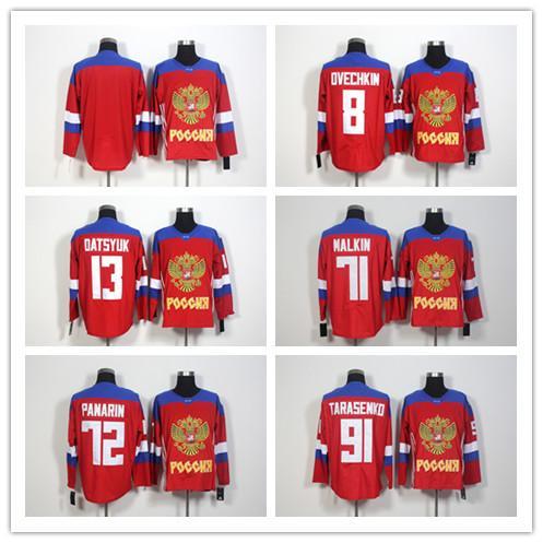 buy online e8b46 1779f 2019 2016 World Cup Team Russia Ice Hockey Jerseys Red 8 Alex Ovechkin 13  Pavel Datsyuk 71 Evgeni Malkin 72 Artemi Panarin 91 Vladimir Tarasenko From  ...